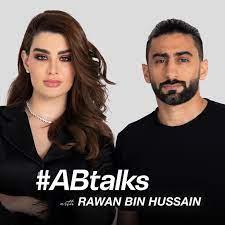 ABtalks with Rawan Bin Hussain - مع روان بن حسين | Chapter 60