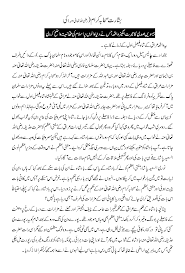 essay in urdu waqt ki pabandi  essay in urdu waqt ki pabandi