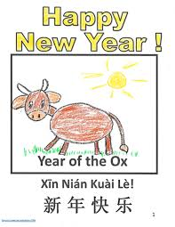 Rat, ox, tiger, rabbit, dragon, snake, horse, sheep (goat). Printable Year Of The Ox Projects And Crafts For The Chinese New Year Holidappy Celebrations