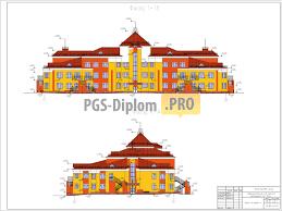 Проект детского сада на чел г Смоленск pgs diplom pro  129 Проект детского сада на 204 чел г Смоленск