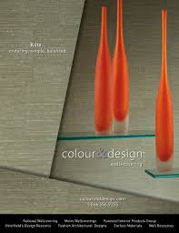 Kiito™ Commercial Wall Covering in Interior Design | C\u0026D