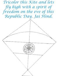 Small Picture Kite printable coloring page for kids