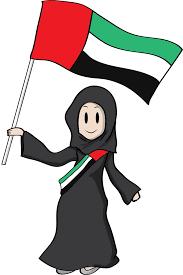 وظائف مهندسين بمشروع الاتحاد الإمارات راتب 10 الاف درهم Images?q=tbn:ANd9GcSwox3kuZvLlJXoTm-4Z8xc47dstRBM04KSbn0JfsIVdZg4t6Gs