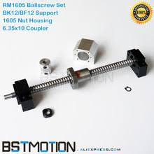 <b>300mm ball screw</b>