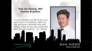 Dr. Yoo Jin Chong PCP Spotlight - YouTube