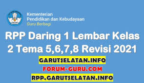 Maybe you would like to learn more about one of these? Rpp Daring 1 Lembar Kelas 2 Sd Mi Tema 5 6 7 8 Semester Genap Revisi 2021