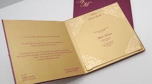 sikh punjabi wedding invitations london uk my dream wedding Punjabi Wedding Cards Vancouver sikh punjabi wedding invitations london uk my dream wedding pinterest punjabi wedding, sikh wedding and wedding invitation cards Punjabi Wedding Cards Sample