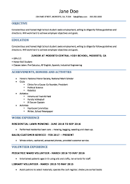 Sample Resume For High School Student With No Job Experience New