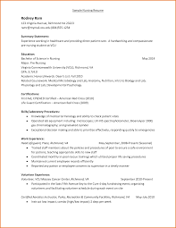 Lifeguard Resume Lifeguard Cover Letter Personal Swot Analysis