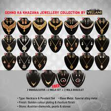gehno ka khazana jewellery collection by vellani at best in india on naaptol com