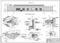 Готовые курсовые работы по архитектуре скачать бесплатно 01 фасад цеха узлы