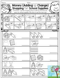 Change Worksheets 2nd Grade - resultinfos