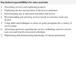 s associate job description