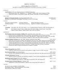 Resume Of Computer Engineer Abhinav Sharma Resume Software Engineer