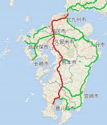 九州 自動車 道