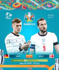 نتيجة واهداف مباراة انجلترا والمانيا بث مباشر اليوم 29-06-2021