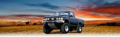 Toyota Pickup Truck Lift Kits - Tuff Country EZ-Ride