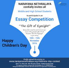 children s day contest home essay competition childrens day