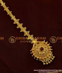 Gold Nethichutti Designs 1 Gm Gold Plated Beautiful Design Nethi Chutti Maang Tikka