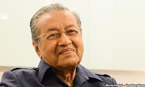 Image result for 马哈迪