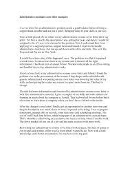 Cg Supervisor Cover Letter How To Create A Agenda