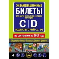 Форум как купить диплом техникума ru Форум как купить диплом техникума один