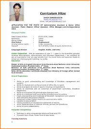 Resume Sample For Job Apply Format Of A Cv For Job Application Printable Resume Sample Work 6