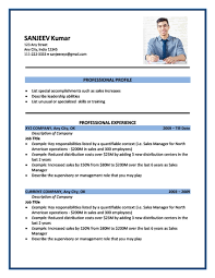 Gallery Of Resume Format Samples Download Free Professional Resume