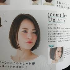 ナルミ顔タイプ診断pc診断 On Twitter 顔タイプ別のおすすめ髪型