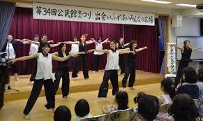 絵画や詩吟など、活動の成果披露 座間で公民館まつり | 話題 | カナロコ by 神奈川新聞