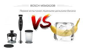 Распаковка <b>блендера Bosch MSM2620B</b> из Rozetka и испытание ...