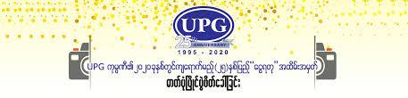 Upg Paint Color Chart Upg United Paints Group
