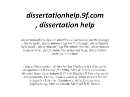 sample mba essay mba essay editor good research topics dissertatio  dissertationhelp 9f com dissertation helpdissertationhelp 9f com provides dissertation methodology