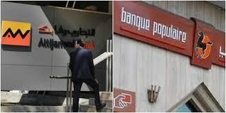 Atijari Wafa Banc Moroccos Attijariwafa Bank Banque Populaire At Forbes