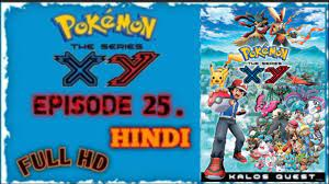 Pokemon XY Serie|| Episode 25 in Hindi || Full HD |