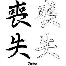 Motivy Tetování šablony Vzory Tetovanicz