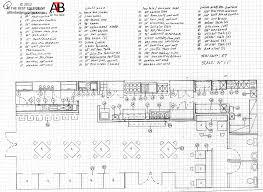 restaurant kitchen equipment layout. Brilliant Restaurant Concept 4 And Restaurant Kitchen Equipment Layout E