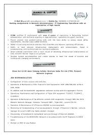 Network Engineer Fresher Resume Sample Resume Sample Pdf Philippines