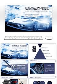 Awesome Cool Sports Car Business Marketing Advertising Business Plan ...