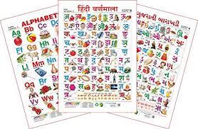 Hindi Barakhadi Chart Free Download Pdf Spectrum Set Of 3 Educational Wall Charts English Alphabets
