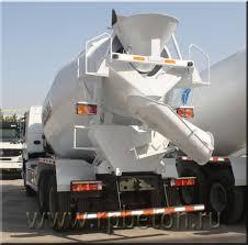 Реферат Машины для производства бетонных работ com  Машины для производства бетонных работ