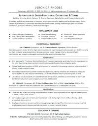 Sample Help Desk Supervisor Resume Sample Customer Service Management Resume Supervisor Resume Sample