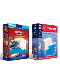 Набор <b>фильтров</b> для моющих <b>пылесосов THOMAS</b> AQUA-BOX ...