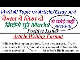 Article Writing Format Positive Issues Use This Format In Every