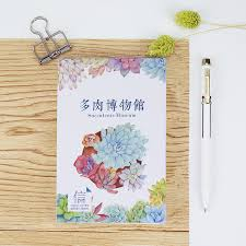 diy office gifts. 30pcs/lot Cute Green Plants Postcards DIY Succulents Museum Greeting Card Note Cards Bookmark Gifts Diy Office