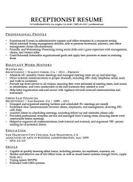 Reception Resume Receptionist Cover Letter Sample Resume Companion