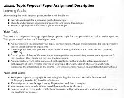 example of essay proposal research proposal paper examples topics  sample essay proposal sample topic proposals first paper jmc project rubric for high school project proposal