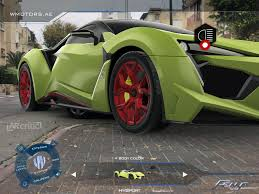 w motors fenyr supersport car in augmented reality