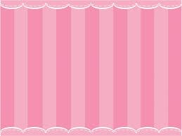 Powerpoint Background Pink Under Fontanacountryinn Com