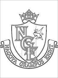 Nagoya Grampus Logo Kleurplaat Gratis Kleurplaten